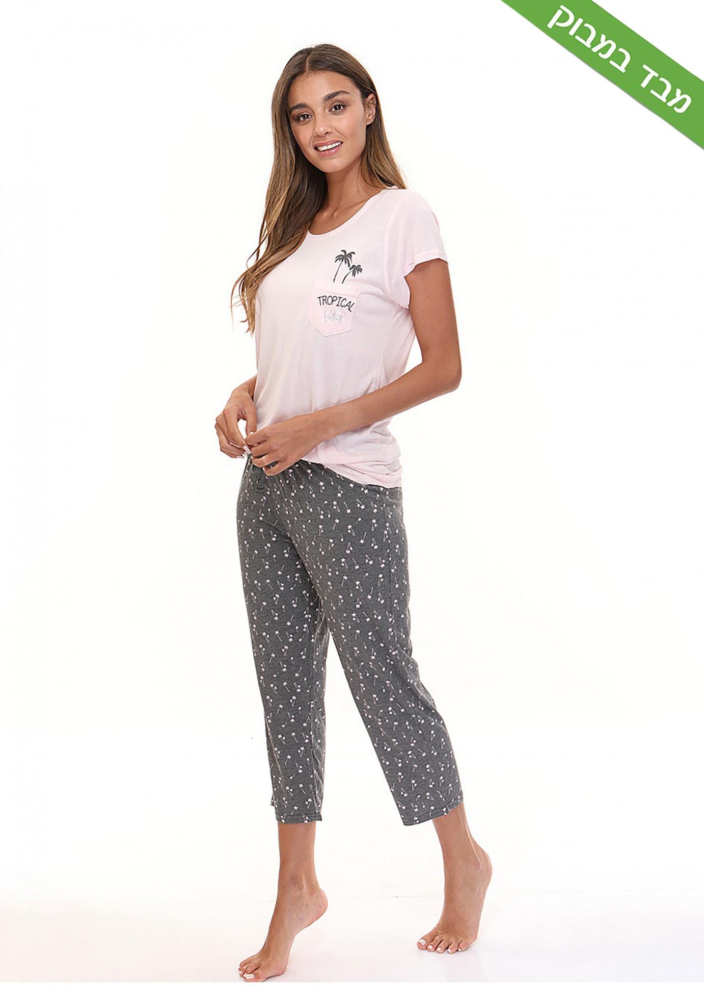 חליפת פנאי במבוק TROPICAL VIBES (Pajamas)